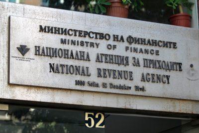 Национална агенция по приходите
