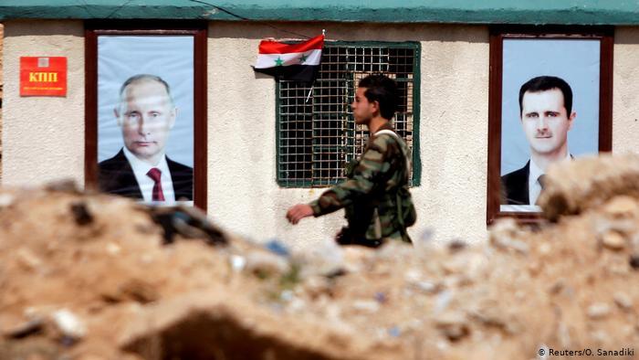 Пет години в Сирия