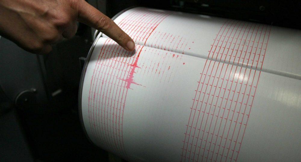 земетресение в Северна Македония