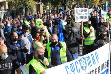 национален протест на полицаите